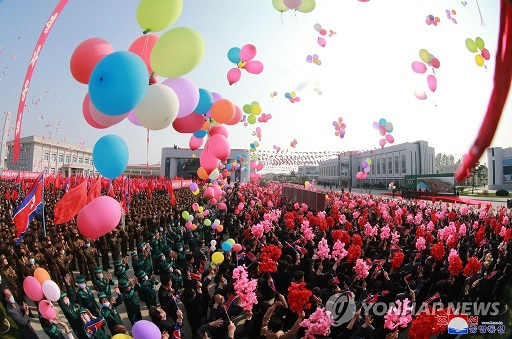 KimJongUn_celebration_PYH2020050202520031500_P4